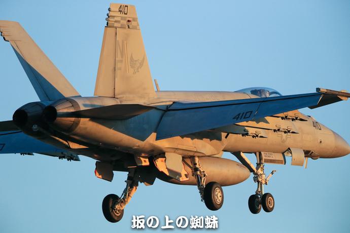 16-E1DX0931-LR.jpg