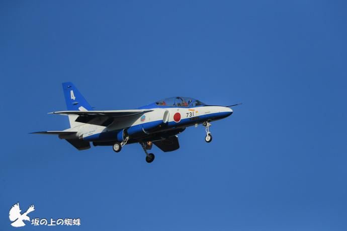 18-E1DX4243-2LR-1.jpg