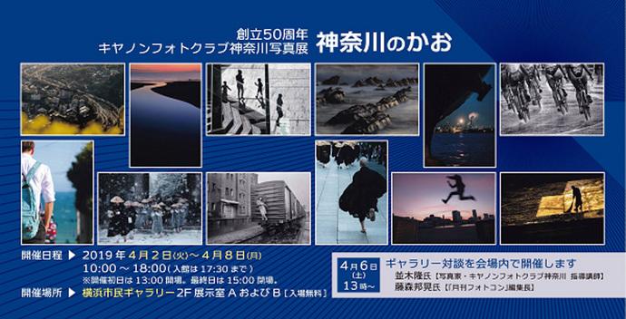 招待状表LR-1.jpg